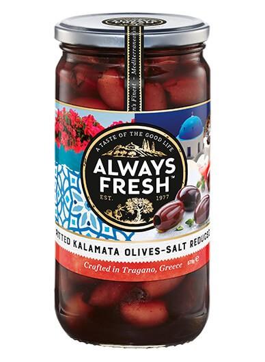 Pitted Kalamata Olives – Salt Reduced